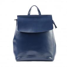 Женский кожаный рюкзак MIRONPAN 9004 цвет Темно-синий